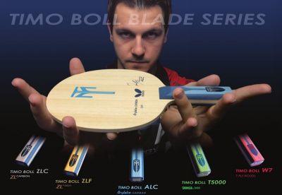Timo Blade Series