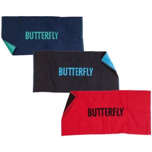 Butterfly Logo Towel